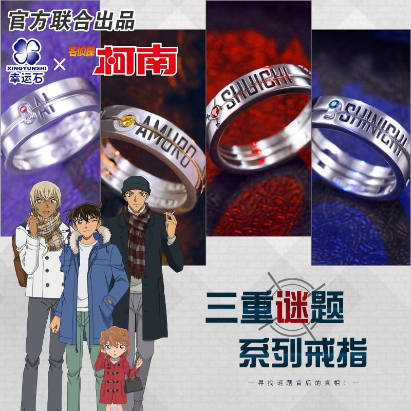 Détective Conan bague argent 925 Sterling croix Anime rôle Amuro Bourbon zéro Shuichi seigle Okiya Shinichi Ai Sherry