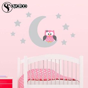 Cartoon Owl Moon Stars Bedroom Vinyl Wall Sticker Decal Kids Baby Room Nursery Stickers 60x108cm