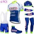 2020 команда wanty велосипедная одежда 20D велосипедные шорты полный костюм Ropa Ciclismo быстросохнущая bi-велоспорт Джерси мейло нарукавники