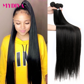 Straight Hair Bundle 32 34 36 38 40 Inch Peruvian Hair Weave Bundles Remy Human Hair Extensions 3/4 Bundles Natural Color Hair image