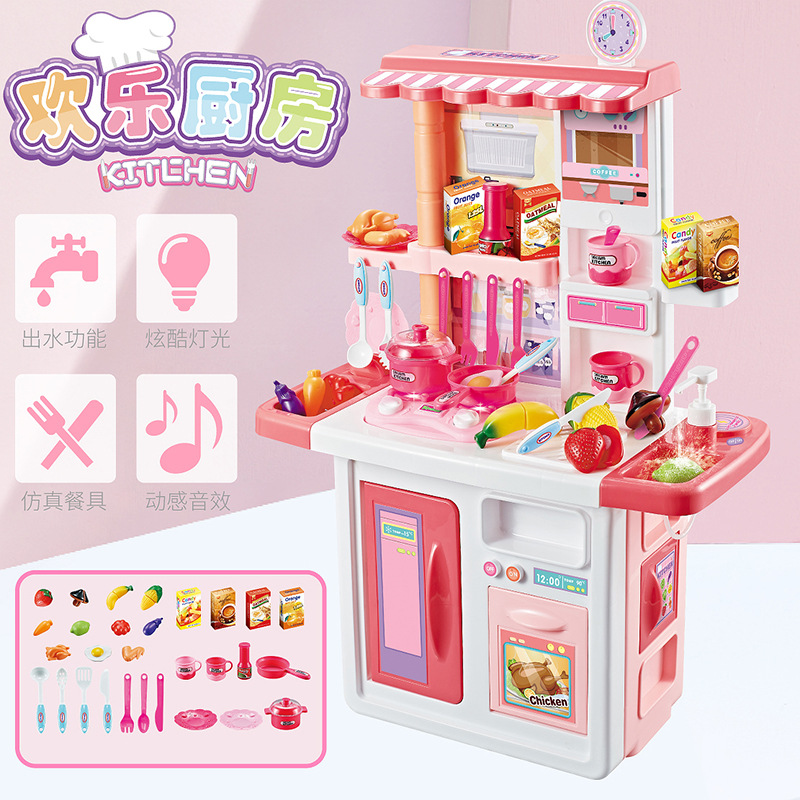 Extra-large No. 87 Cm Play House Play kitchens Cut Fruit Cutter Cake Cart GIRL'S Cooking Real Water Extractor