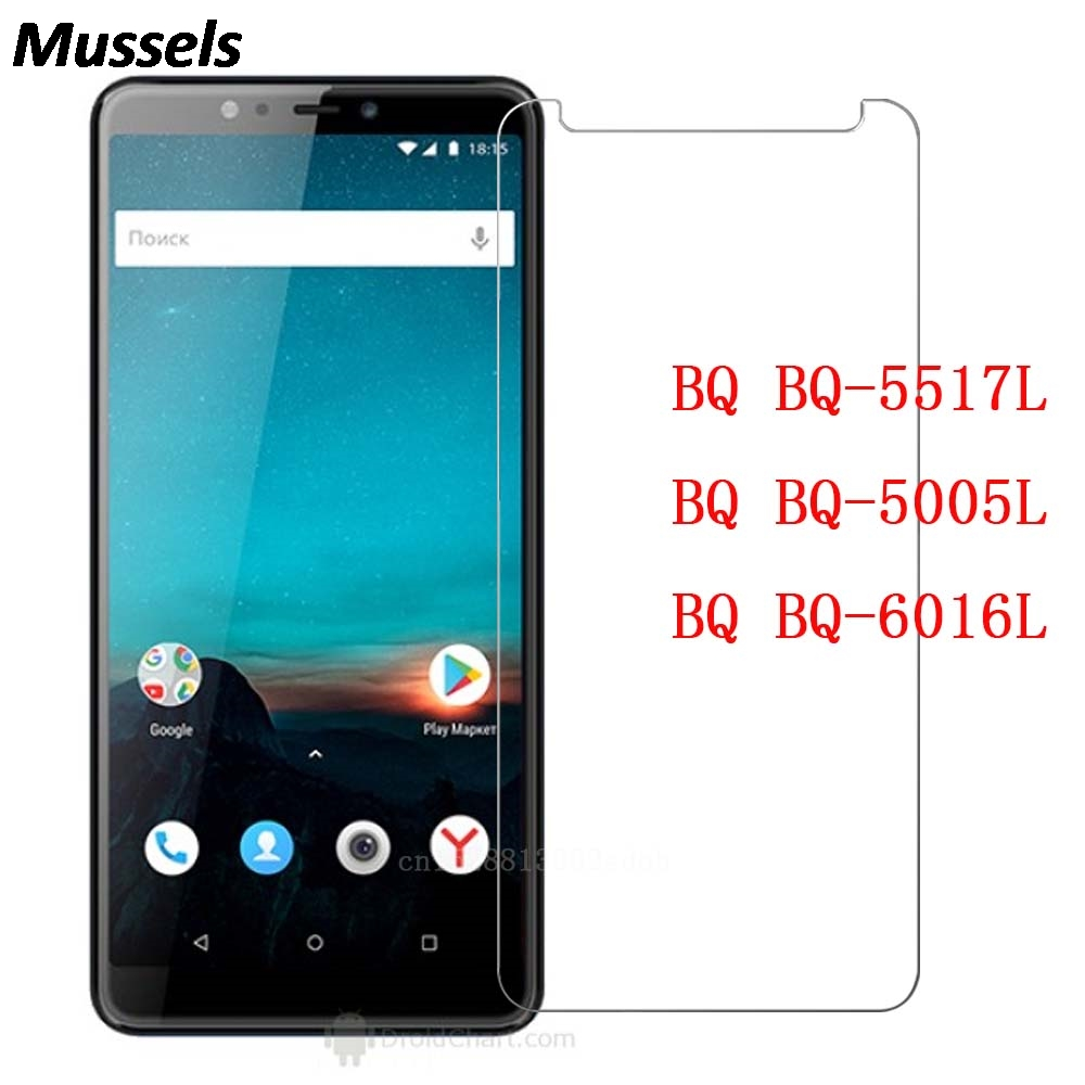 Tempered Glass for <font><b>BQ</b></font> <font><b>BQ</b></font>-<font><b>5005L</b></font> <font><b>Intense</b></font> Glass Film Protective Screen Protector cover for <font><b>BQ</b></font> <font><b>BQ</b></font>-5517L 6016L Phone Film image