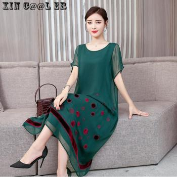 High Quality 2020 Fashion New Spring Summer Dress Loose Elegant Embroidery Chiffon Female Women Plus Size Dresses Green Black new fashion plus size women s green green dress korean version of summer slim green dress 2126