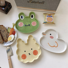 Placa de cerâmica animal bonito pequeno-almoço pratos de carne de bovino dos desenhos animados coelho sapo sobremesa prato frutas lanche prato prato animal louça conjunto