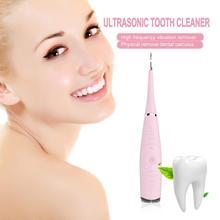 Usb перезарядка Vibrition Sonic зубной скалер зуб Calculus удалитель от зубных пятен зубной камень очиститель инструмент отбелить зубы дропшиппинг