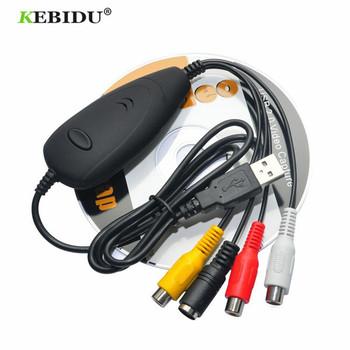 EZCAP172 USB Audio karta przechwytywania wideo konwersji analogowego wideo z kaset VHS 8MM wideo kamera do rejestracji wideo odtwarzacz DVD wsparcie Win7 8 10 tanie i dobre opinie kebidumei