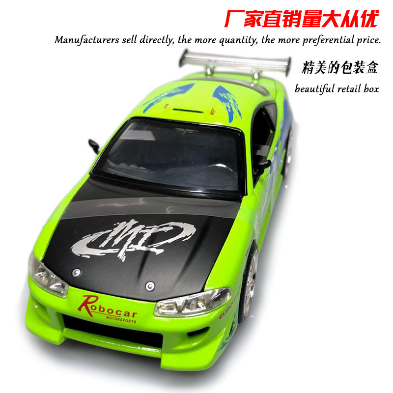 JADA 1/24 Scale Car Model Toys Mitsubishi Eclipse Diecast Metal Car Toy For Collection/Gift/Decoration/Kids