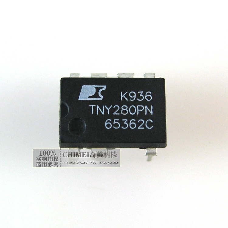 Free Delivery. <font><b>TNY280PN</b></font> TNY280P LCD power management <font><b>IC</b></font> chip accessories image