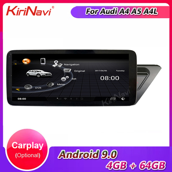 KiriNavi 10.25 Touch Screen Android 9.0 Auto Radio Automotivo For Audi A4 A5 A4L S4 Car Dvd Player GPS Navigation 4G 2009-2017 image