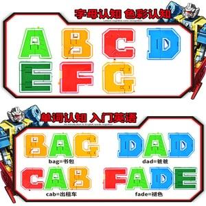 Image 3 - 26 ตัวอักษรภาษาอังกฤษเปลี่ยน/เปลี่ยนเป็นไดโนเสาร์/สัตว์ 8 หุ่นยนต์สร้างสรรค์Action Figures Building Blockของเล่นเด็กของขวัญ