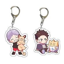 Rubber Keychain Straps Pendant Key-Ring Haikyuu Volleyball-Boy Anime Acrylic Gift Funny