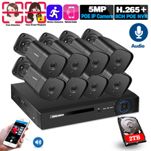 Kit de NVR POE H.265 de 8 canales, sistema de cámara CCTV con detección facial HD, Audio de sonido de 5MP, cámara IP POE, juego de videovigilancia de seguridad para el hogar