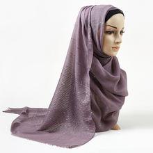 Модный мусульманский хиджаб с блестками шарф для женщин однотонный