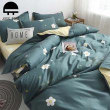 Домашний текстиль Милый принт с животными и растениями комплект