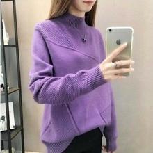 Nuevo 2019 suelto cálido otoño invierno pulóver suéter mujer Jersey medio cuello alto manga larga de punto púrpura suéter femenino NS4380