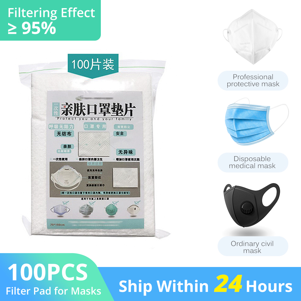 100pcs Disposable Filter Pad Masks Respirator Smog For Kf94 N95 KN95 All Face Mask