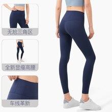 new t-free high waist tight sports fitness naked peach hip Lulu Yoga Pants