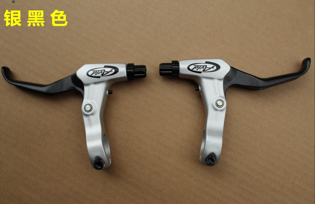 FR5 Bicycle Brake Lever Aluminium Alloy Brake Handle Mountain Bike Brake System Hand Silver