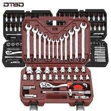 DTBD strumento di riparazione Auto cricchetto chiave dinamometrica chiave cacciavite Set di bussole Kit di strumenti combinati bicicletta riparazione automatica strumento meccanico