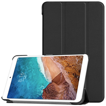 цена на Case for Xiaomi Mi Pad 4 8 inch,Slim Lightweight Smart-Shell Stand Cover with Auto Sleep/Wake for Xiaomi Mi Pad 4 8 Inch Tablet
