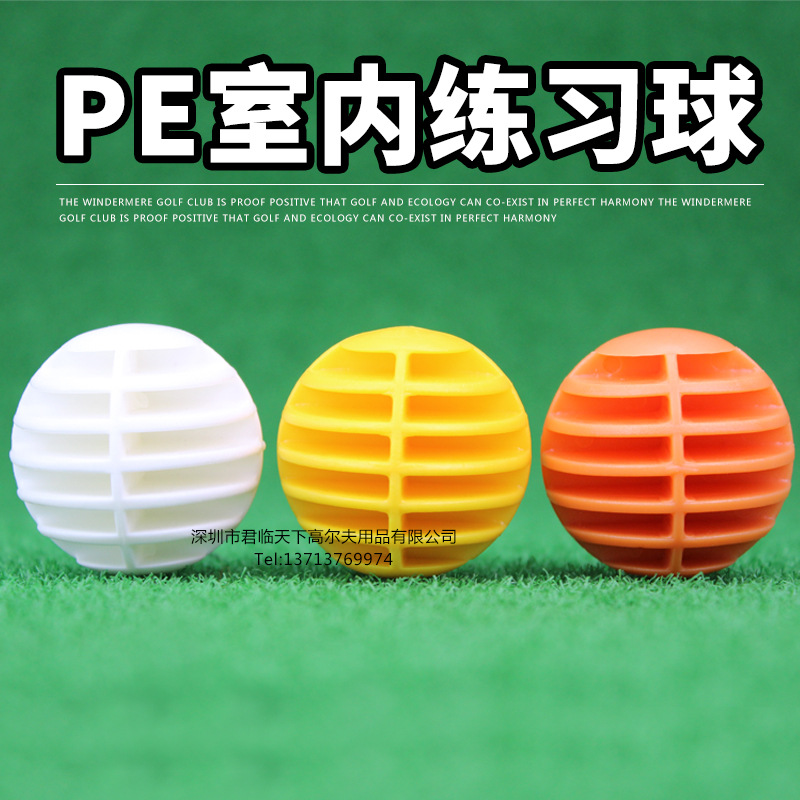 Brand New Golf Practice Ball Golf Tiao Wen Qiu PE Ball Indoor Practicing Ball 3-Color Selectable