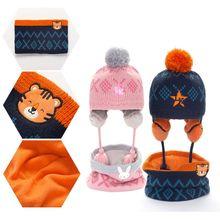 Детская зимняя вязаная шапка-ушанка с животным наполнителем, шапка, шарф, комплект из 2 предметов