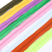 Quilt Zippers Double-Sliders Sewing Closed-End Nylon Colorful 3 for Craft 100/120/150cm