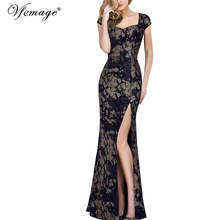 Vfemage Womens Vintage Shiny Snakeskin Lace Sexy Keyhole Back Cutout High Slit Formal Evening Wedding Party Maxi Long Dress 060