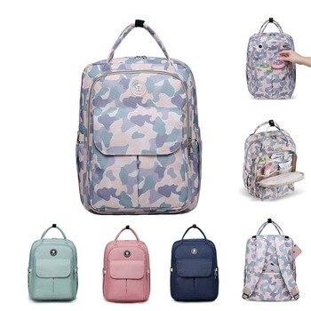 Heine Diaper bag Light Waterproof Mummy Solid Multiple Backpack Bag Large Capacity Travel Nursing Bag Portable Nappy Bag босоножки quelle heine 170362