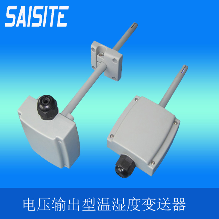 Humidity Transmitter Duct Sensor Current 4-20mA Analog Output