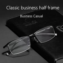 Новинка мужские ультралегкие модные очки в полуоправе оптические