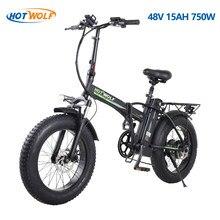 Высокое качество Электрический толстый велосипед motor750W складной велосипед литиевая батарея 48V15AH рама велосипеда для взрослых алюминий 20 * 4,...