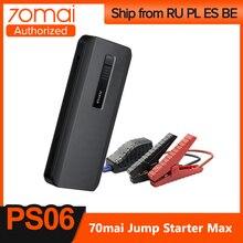 70mai  Jump Starter Max 2021 18000mah 1000A Max Power Bank 12V Car Battery Booster 8.0L Car Charger Starting Device Car Starter
