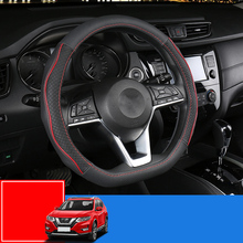 цена на Steering Wheel Cover Interior First Layer Leather Hand Sewing Steering Wheel Handle For Nissan X-trail X Trail T32 2017-2020