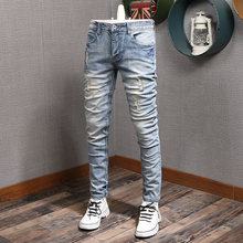 Корейский Стиль модные мужские джинсы светильник синий Вышивка