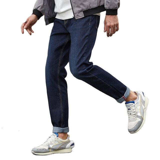 SEMIR Jeans for Men Slim Fit 4