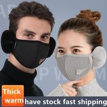 Earmuffs Headphone Ear-Cover Winter Women Mouth-Mask Earlap Warm Girls Windproof Soft