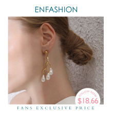 ENFASHION Metal Coral Irregular Pearl Drop Earrings For Women Gold Color Branches Statement Dangle Earings Fashion Jewelry E1090