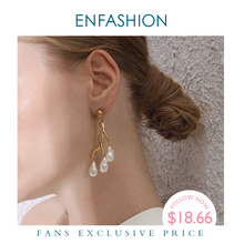 Enfashion Metalen Coral Onregelmatige Parel Oorbellen Voor Vrouwen Goud Kleur Takken Verklaring Dangle Oorbellen Fashion Sieraden E1090