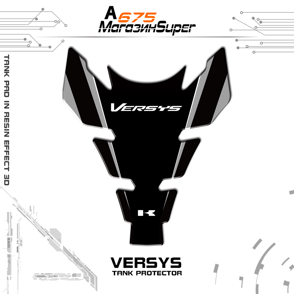 For Kawasaki Versys 650 1000 X300 Versys-X Tank TANK PROTECTOR NEW Motorcycle 3D Fuel Tank Pad Sticker