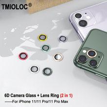 Для iphone 11 Защита объектива камеры для pro max пленка из