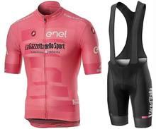 Verano ciclismo Jersey juego Giro D'Italy Maglia Nera de la bici de la suciedad camisa y conjunto de pantalones cortos y pechera Jersey para descensos de la carretera ciclismo de montaña