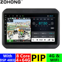 4+64Gb DSP 4G Octa 8 core android 10 Car multimedia player for SUZUKI IGNIS ignis autoradio CAR GPS navigation radio stereo DVD