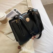 Осенняя однотонная вместительная сумка через плечо для женщин