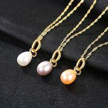 Sanyu simple natural pearl pendant necklaces jewelry for women