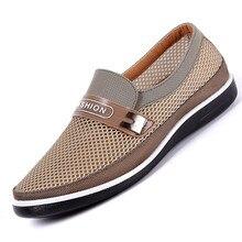 Мужские сетчатые туфли без застежки, синие повседневные Мокасины на плоской подошве, эспадрильи с перфорацией, для папы, для лета, 2019