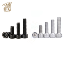 10pcs M3 M4 M5 M6 M8 304 A2 Stainless Steel Black grade 12.9 steel DIN912 Hexagon Hex Socket Head Cap Allen Bolt Screw L=4-60mm