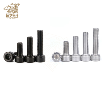 10pcs M3 M4 M5 M6 M8 304 A2 Stainless Steel Black grade 12.9 steel DIN912 Hexagon Hex Socket Head Cap Allen Bolt Screw L=4-60mm image