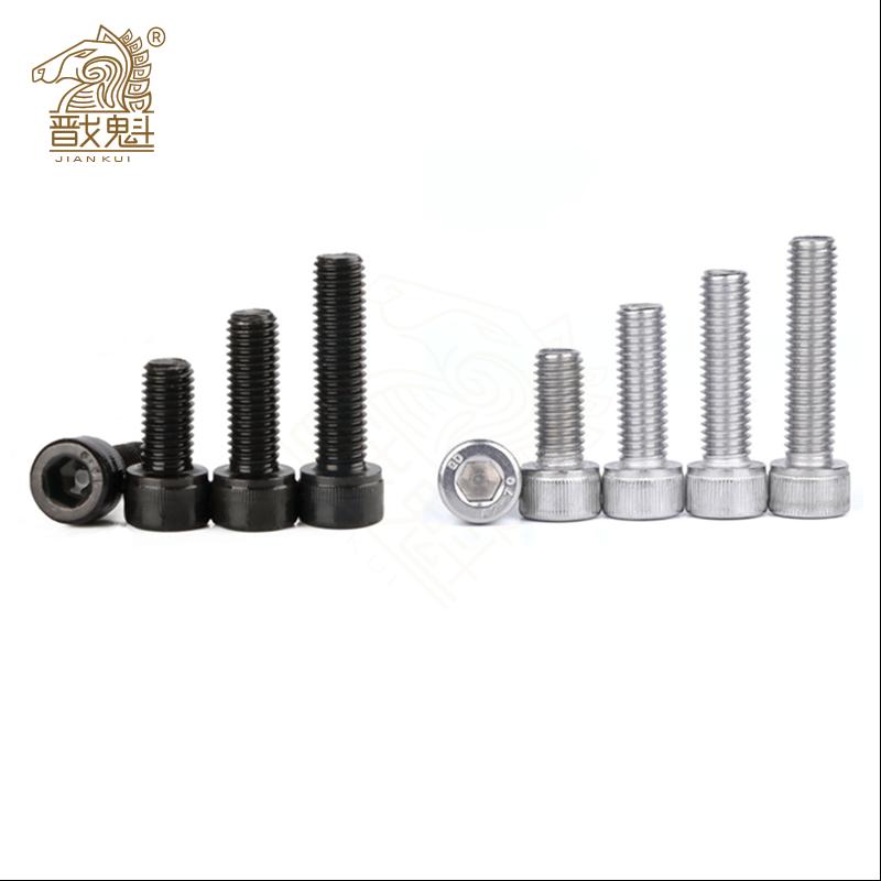 50pc M1.4 M1.6 M2 M2.5 M3 304 A2 Stainless Steel Black grade 12.9 DIN912 Hexagon Hex Socket Head Cap Allen Bolt Screw L=2-30mm