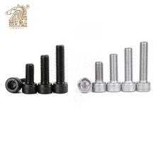цена на 50pc M1.4 M1.6 M2 M2.5 M3 304 A2 Stainless Steel Black grade 12.9 DIN912 Hexagon Hex Socket Head Cap Allen Bolt Screw L=2-30mm